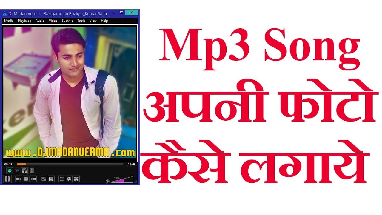 Hindi le chal apne sang song mp3 free download by mapwalkresme issuu.