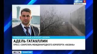 Казань накрыл непроглядный туман