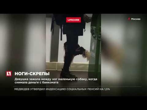 SMS-банкинг - ВТБ Банк Москвы