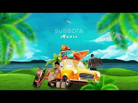 Subbota - Манго (Премьера трека, 2019)
