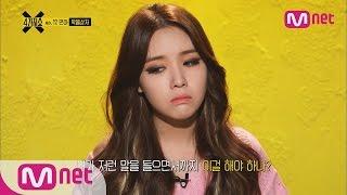 I ♥ BREAD! [4show] ep.12 4가지쇼 시즌2 12화