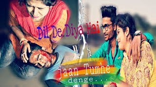 #Dil_De_Diya_hai #SAMPREET_DUTTA || Cover By ABTR Half-Student... || Another One Sad Love Story...