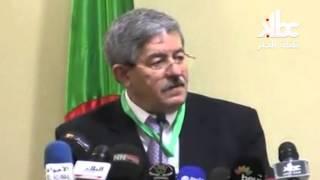 أحمد أويحيى يتهجم ويتوعد