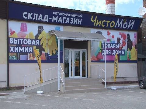В Крымске открылся магазин, где цены, словно из прошлого
