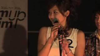 あの頃キミは若かった!久富慶子の秘蔵写真その3 thumbnail