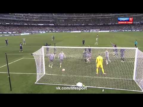 Манчестер Сити 1:4 Реал Мадрид