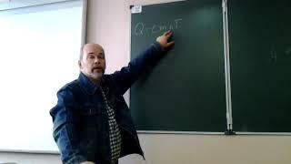 видео лекция, физика 10 класс, первый закон термодинамики  в изопроцессах 16 17