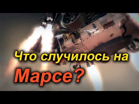 Последние новости с Марса: обстоятельный рассказ о новом марсоходе Perseverance, Марсе и его будущем