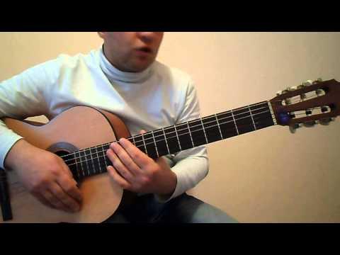 Как играть на гитаре.А.Новиков-Помнишь девочка