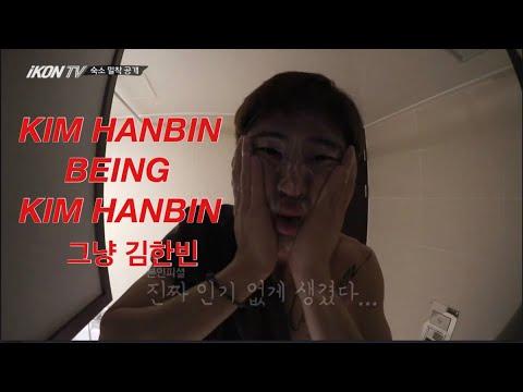 KIM HANBIN BEING KIM HANBIN/그냥 김한빈/ HAPPY BDAY B I