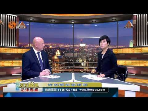 凤凰卫视专访华明胜2016完整版 - 2016 Phoenix TV interview the founder of the firm, Scott Warmuth