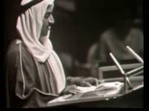 Special Program: Kuwait; A Constitutional Democracy