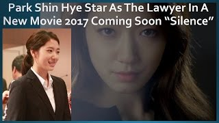 "Video Park Shin Hye Star As The Lawyer In A New Movie 2017 Coming Soon ""Silence"" download MP3, 3GP, MP4, WEBM, AVI, FLV Maret 2018"