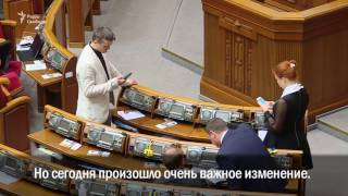 Украина голосует за вступление в НАТО