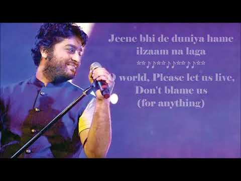 jeene-bhi-de-duniya-hame-full-song-lyrics-with-english-translation-yaaser-desai