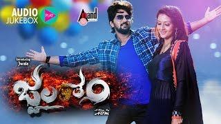 Jwalantham  Audio JukeBox   Feat. Anirudh Ravichander,Vikram Subramanya,Ambarish B M  New Kannada