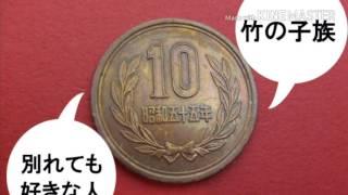 作詞 水谷啓二 作曲 もんたよしのり 昭和55年(1980)4月21日リリース.