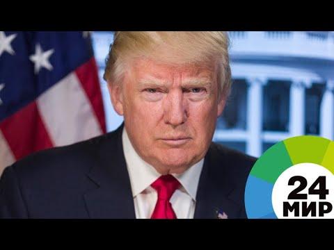 Трамп считает целесообразным возвращение к формату G8 с участием России