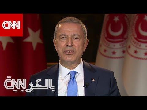 وزير دفاع تركيا يرد على مزاعم ارتكاب -جرائم حرب- في سوريا  - 18:54-2019 / 11 / 7