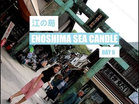 We bring you to Enoshima Sea Candle 江の島 | D-6 F.video