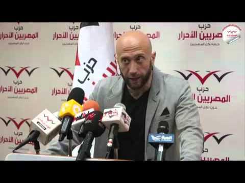 «المصريين الأحرار» يتوجه بالشكر للناخبين على ثقتهم في مرشحيه
