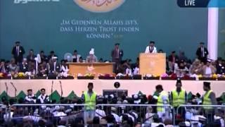 Urdu Nazm ~ Jo Khak Mein Milay Ussay Milta Hay Ashna ~ Islam Ahmadiyya