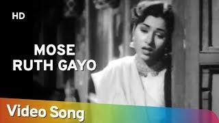 Mose Ruth Gayo , Tarana (1951) , Dilip Kumar , Madhubala , Lata Mangeshkar Song , Old Hindi Song