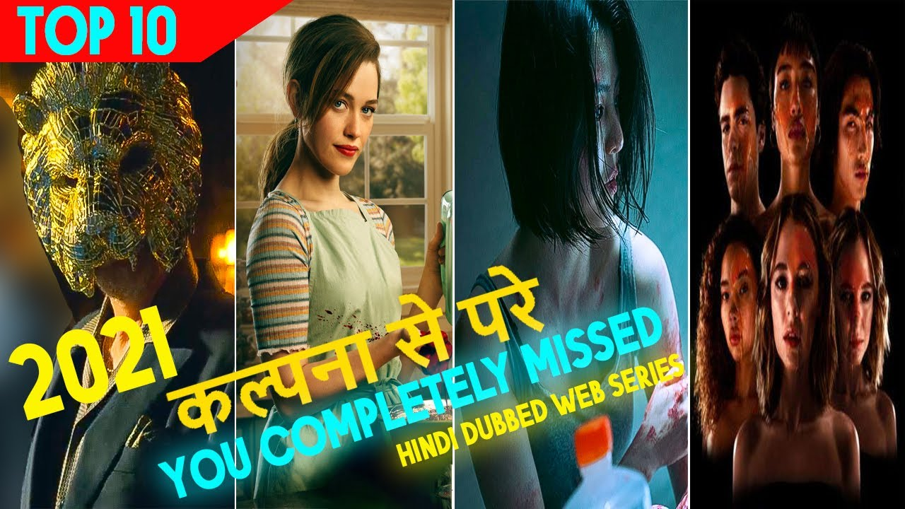 Download Top 10 Best Web Series 2021 Just Beyond Dubbed In Hindi