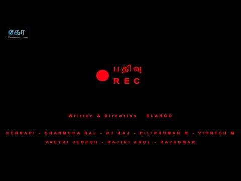 Rec shortfilm 10 SUBTITLE