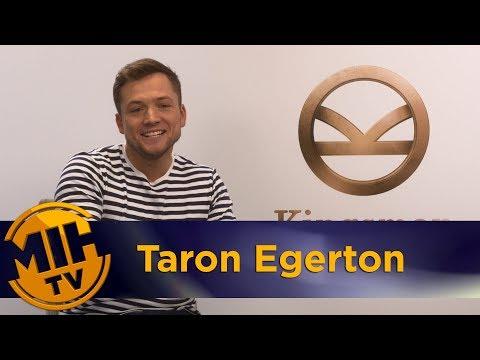 Taron Egerton Kingsman Golden Circle Interview
