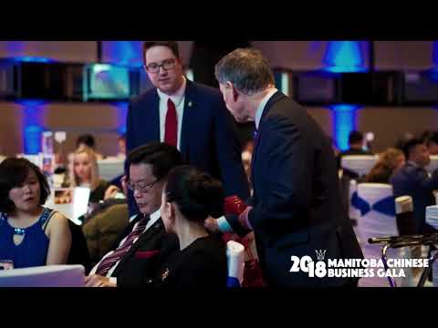 2018 Manitoba Chinese Business Gala - Official Video