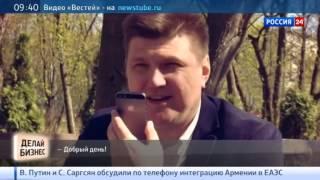 """""""Делай бизнес"""": насколько тяжело ввезти груз в Россию"""