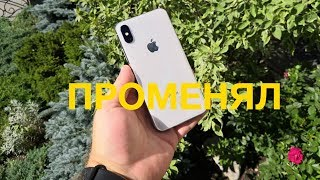 Купить iPhone X недорого на ТМОЛЛ - https://goo.gl/chWn9Q Купить iP...