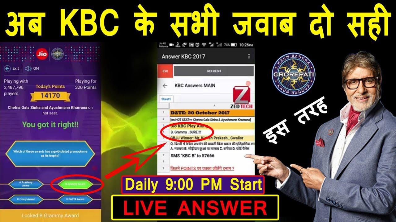 Kaun Banega Crorepati Questions With Answers Pdf In Hindi