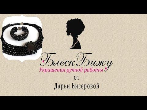 """Вечерний комплект из бисера и бусин """"Питерская ночь"""" с камнем Кошачий глаз"""