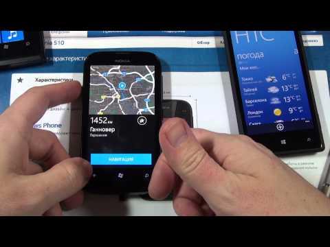 ГаджеТы: обзор Nokia Lumia 510-игры/встроенные утилиты Nokia ч.3/3
