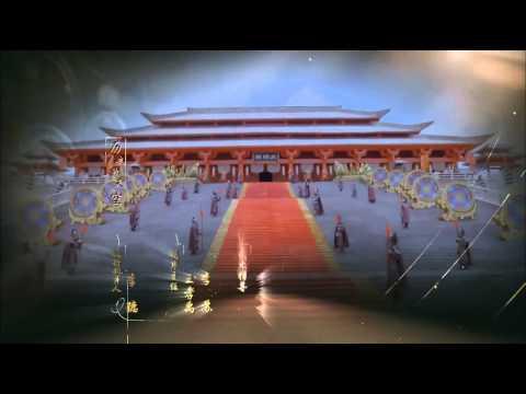 《武媚娘傳奇》主題曲 【千秋】The Empress of China Theme Song Opening
