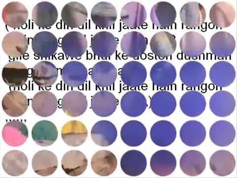 Holi ke din ( Sholay  ) Free karoke with lyrics by Hawwa -