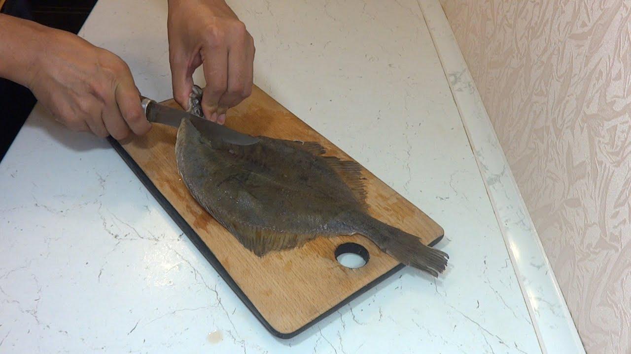 Как чистить камбалу? Быстрый способ. Как правильно разделать рыбу в домашних условиях перед жаркой?
