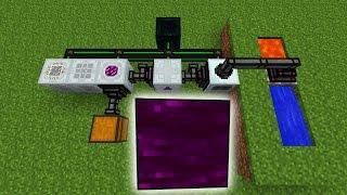 Industrialcraft 2 - Liquid UU Matter Tutorial - Minecraft Mod