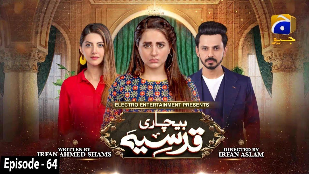 Download Bechari Qudsia - Episode 64 - 22nd September 2021 - HAR PAL GEO