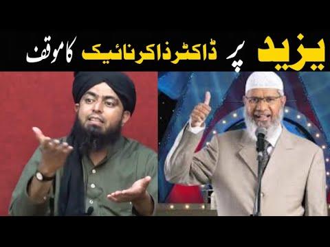 Download Yazeed Par Dr. Zakir Naik ka Mokaff   Engineer Muhammad Ali MIrza   Muharram Or Kerbala #islamseeker