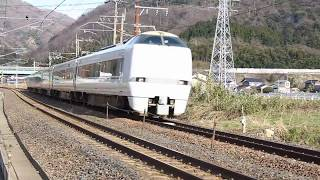 特急しらさぎ 敦賀セクション通過