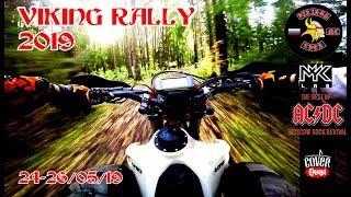 [ОБЗОР] ВИКИНГ РАЛЛИ 2019 (Viking rally 2019)