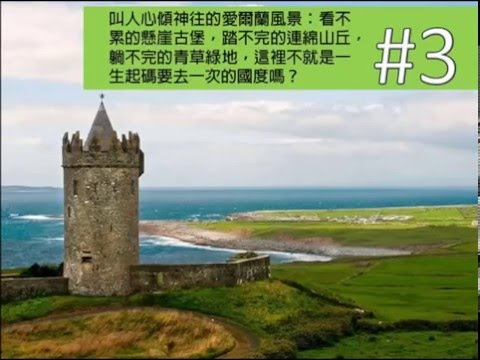 10 Reasons to Study English in Ireland
