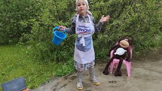 Вокал Мало молока Матвеева Настя педагог Мария Гах