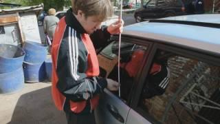 видео Как открыть замок двери авто без ключа (ВАЗ-2109)