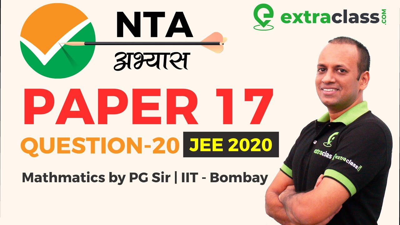 NTA Mock Test 17 Question 20 | JEE MATHS Solutions and Analysis | Jee Mains 2020