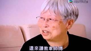 TVB 六點半新聞報道 Part 1