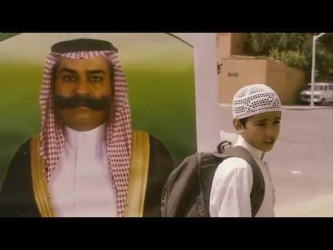Wadjda saudi arabia movie with cz sub